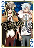 TRAMP. 2 (IDコミックス ZERO-SUMコミックス)