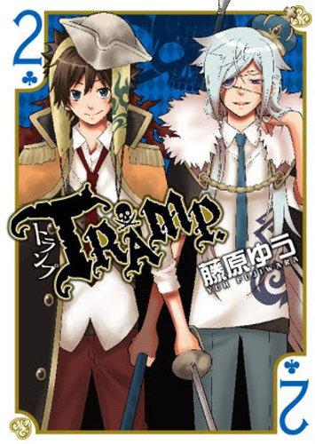 TRAMP. 2 (IDコミックス ZERO-SUMコミックス)の詳細を見る