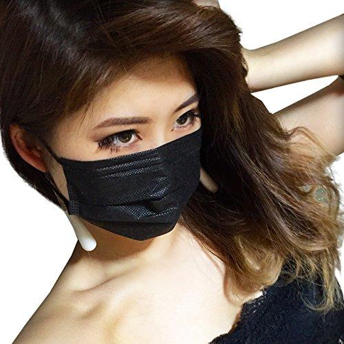 黒マスク(ブラックマスク) 男女兼用 5枚入り(個別包装)