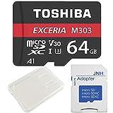 東芝 Toshiba 超高速U3 アプリ最適化A1 4K対応 microSDXC 64GB + SDアダプター + 保管用クリアケース Osmo packet 動作確認済 [バルク品]