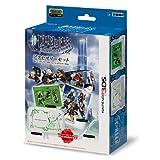 【3DS/3DS LL対応】新・世界樹の迷宮 ミレニアムの少女 アクセサリーセット for ニンテンドー3DS