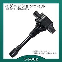 イグニッションコイル フィット GD3-150 HONDA/ホンダ 30520-PWC-003 純正同等品