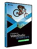 VideoStudio Ultimate 2018 アップグレード/特別優待版