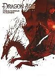 ドラゴンエイジ:オリジンズ パーフェクトガイド (ファミ通Xboxの攻略本) (¥ 21,986)