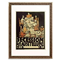 エゴン・シーレ Egon Schiele 「Secession; 49. Ausstellung」 額装アート作品
