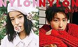 NYLON JAPAN(ナイロン ジャパン) 2019年 2 月号 [雑誌] (表紙:Kōki, / guys表紙:與真司郎/AAA)