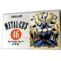 日立マクセル メタルテープ 46分 METAL・CD'S Metal Position TYPE IV MCDS-46J
