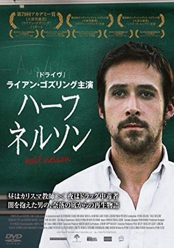 ハーフネルソン [DVD]