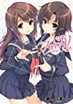 フォトカノ 電撃コミックアンソロジー Kiss (電撃コミックスEX)