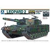 青島文化教材社 1/48 リモコンAFVシリーズ No.6 ドイツ陸軍 レオパルド2 プラモデル