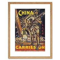 Vintage Ad Propaganda War WWII USA Charity Chinese Relief Framed Wall Art Print ビンテージ宣伝戦争第二次世界大戦アメリカ合衆国チャリティー壁