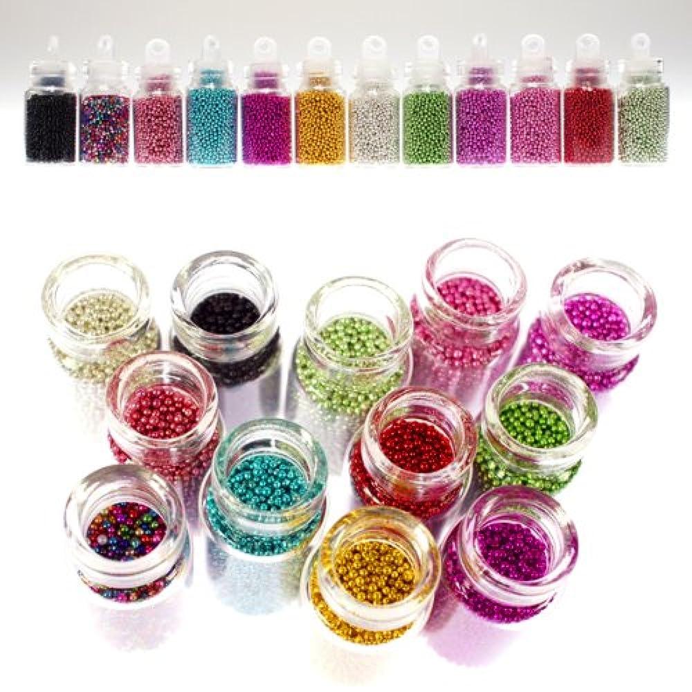 クラウン最大限なめるブリオン12色セット キャビアネイルに最適 可愛いガラスの小瓶入り ネイルパーツ