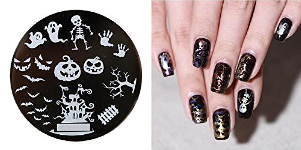 言い直す侵入する引き金Stickercollection.net ネイルアート スタンプイメージ メタルプレート ハロウィンのお祭り
