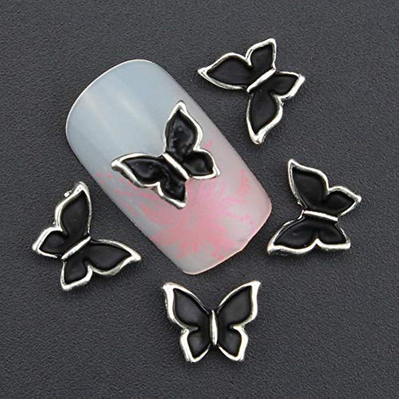 あいまいおなじみの偏見10個入り蝶ネイルアートラインストーンの装飾ハロウィーンの3D合金ネイルズAccessorieギフトチャームグリッターマニキュアツール