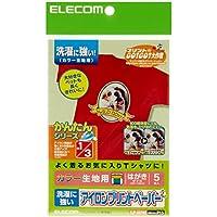 エレコム アイロンプリントペーパー はがきサイズ 5枚入り 洗濯に強い カラー生地用 EJP-SCPH2