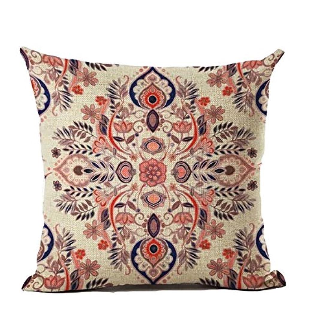 囲まれた縞模様のふさわしいLIFE 北欧花ヴィンテージクッションボヘミアンカラフルな幾何ソファカーシートの高級家の装飾 45*45 センチメートルスロー枕 HH050 クッション 椅子