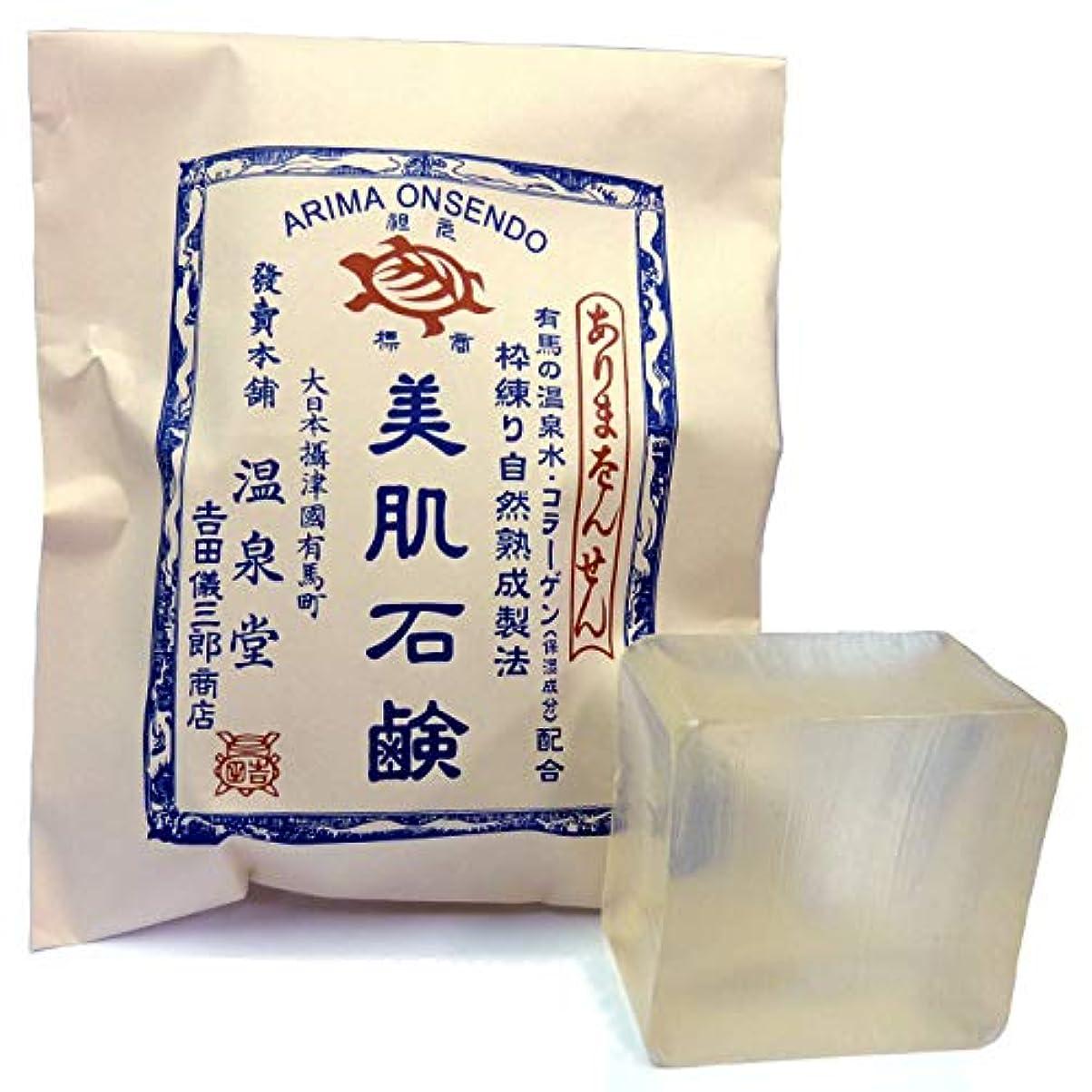 維持改善するクロニクルカメ印 枠練自然熟成製法 美肌石鹸