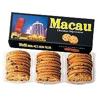 香港・マカオ 土産 マカオ チョコチップクッキー 1箱 (海外旅行 香港・マカオ お土産)