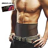 メンズ 下腹シェイプアップベルト [お得なステッカー付き ] サウナベルト ダイエットベルト フィットネス お腹引き締め 腹筋 お腹 減量用 (L size)