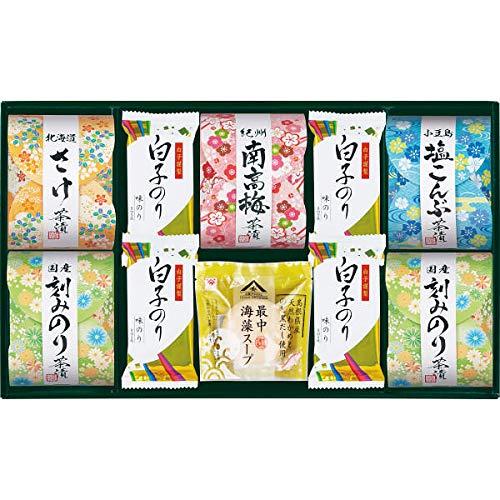 茶漬 味之庵〜のど黒最中スープ付〜 お中元お歳暮ギフト贈答品プレゼントにも人気
