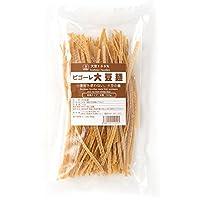 【糖質制限でグルテンフリーは国産大豆100%乾麺】 低糖質で高たんぱくなヘルシー大豆太麺(巾広麺) 100g