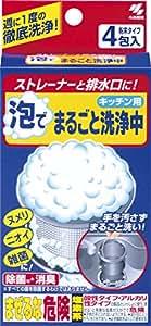 キッチンの排水口 泡でまるごと洗浄中 4包
