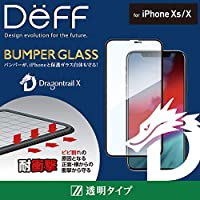 Deff(ディーフ) BUMPER GLASS for iPhone XS バンパーガラス iPhone Xs 2018 用 (通常・Dragontrail X)