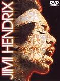 ジミ・ヘンドリックス[DVD]