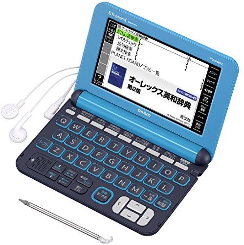 『カシオ 電子辞書 エクスワード 高校生モデル XD-K4800LB ライトブルー』のトップ画像
