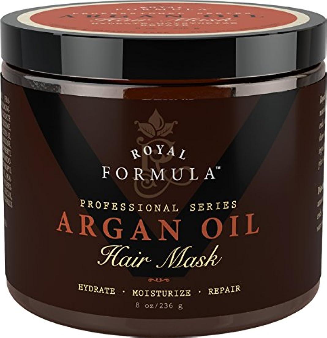 レンディショントークン東ティモールArgan Oil Hair Mask, 100% ORGANIC Argan & Almond Oils - Deep Conditioner, Hydrating Hair Treatment Therapy, Repair...