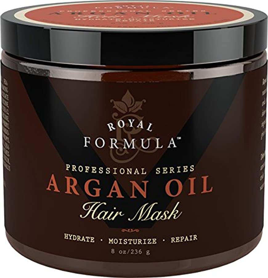敵対的物足りないインクArgan Oil Hair Mask, 100% ORGANIC Argan & Almond Oils - Deep Conditioner, Hydrating Hair Treatment Therapy, Repair...