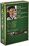 宮廷女官 チャングムの誓い DVD-BOX V 画像