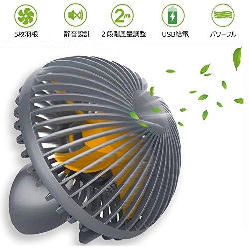 HAGOOGI USB扇風機 静音卓上扇風機 持ち運び便利な手持ち扇風機 省エネ-ミニ扇風機 風量2段階調節可能 3角度調整 5枚羽根付き 小型扇風機