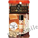 Pure Smile(ピュアスマイル) デリシャスリップクリーム『DELICIOUS LIP CREAM / Hot Cake』(ホットケーキの香り)【日本製/MADE IN JAPAN】