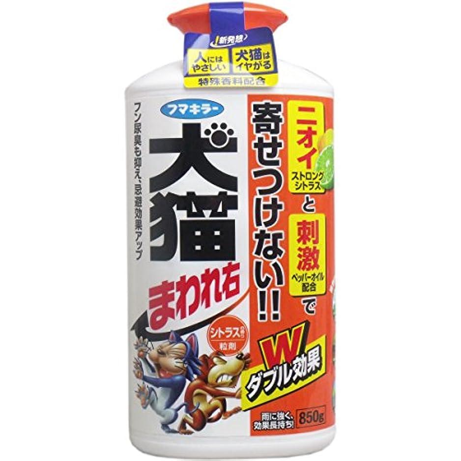 フマキラー 犬猫まわれ右 粒剤 850g 12本セット