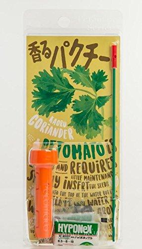 ペットボトルで野菜やハーブができる新感覚栽培キット ペットマトステッチ (香るパクチー)