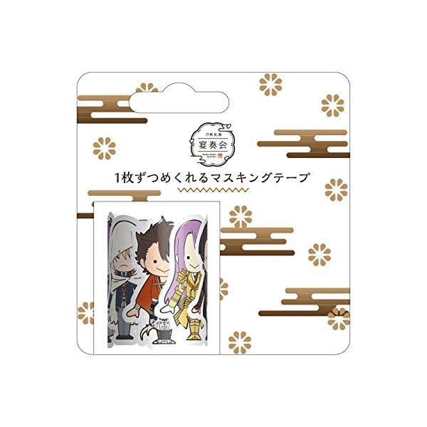 【Amazon.co.jp限定】『刀剣乱舞』宴...の紹介画像2