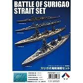 静岡模型教材協同組合 1/700 ウォーターライン スリガオ海峡海戦セット 31567