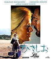 ひきしお [Blu-ray]