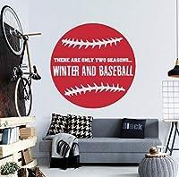 Ansyny ウォールステッカー野球壁の装飾取り外し可能なアートPvcルーム装飾壁画ステッカー57×57センチ