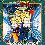 ドラゴンボールZ/MUSIC COLLECTION/菊池俊輔