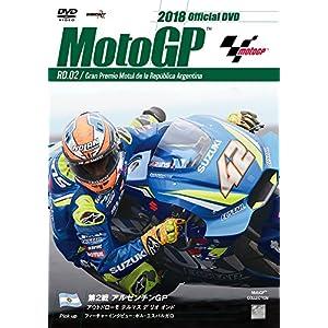 2018MotoGP公式DVD Round 2 アルゼンチンGP