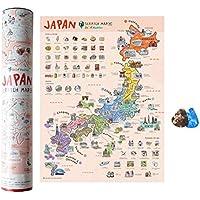 絵本の日本のスクラッチマップと無料スクラッチペン付き 17x13インチ