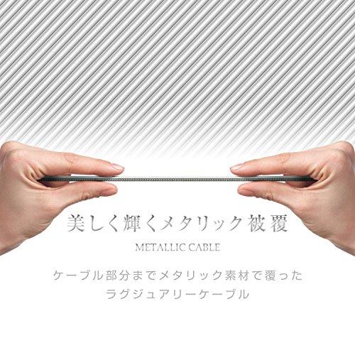 KYOHAYA USB microUSBケーブル 1m 急速充電 高速データ転送対応 メタルシリーズ メタル素材 近未来的コネクタ Xperia、Nexus、Samsung、 LG、 Motorola、 Android スマートフォン他対応 シルバー VPMT100M-SL