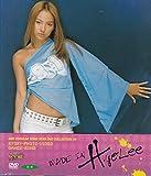 イ・ヒョリ【Made in Hyolee】DVD2枚組リージョンALL[廃盤]元ピンクル