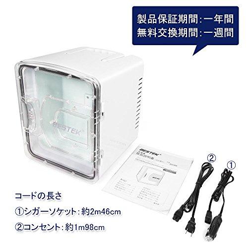 ベステックグループBESTEK『冷温庫8Lホワイト(BTCR08)』