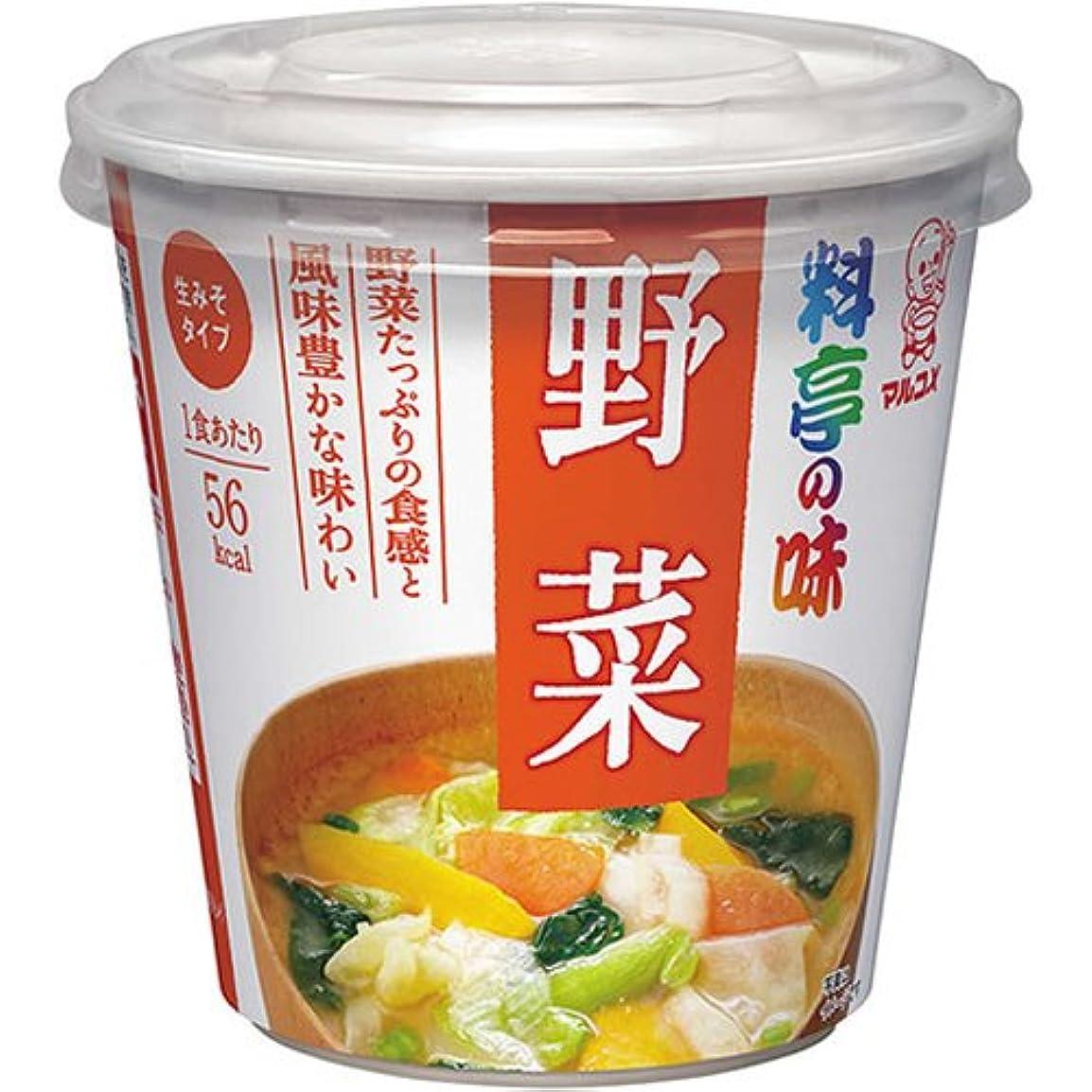 ギャンブルナプキンリファインマルコメ カップ料亭の味 野菜 即席味噌汁 6個