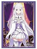 ブシロードスリーブコレクションHG (ハイグレード) Vol.1185 Re:ゼロから始める異世界生活 『エミリア』Part.3