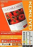 コクヨ コピー用紙 A3 厚口 30枚 インクジェットプリンタ用紙 マット紙 KJ-M16A3-30