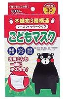 くまモン こどもマスク インフルエンザ 風邪 花粉 3層不織布 プリーツタイプ 30枚入 × 2個セット